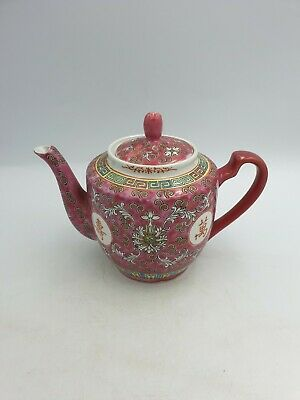 Chinese Jingdezhen Famille Rose Pink Red Lidded Teapot Chinese Characters Floral