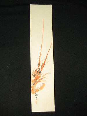 ANTIQUE (c.1920) JAPANESE SIGNED PAPER TANZAKU HAND PAINTED LOBSTER EBI