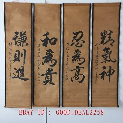 A Set Of 4 Pieces,Old Chinese Collection Scroll Chinese Calligraphy:Aphorism