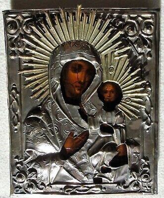 "Antique Russian icon of the Virgin ""Smolenskaya"". 19th century."