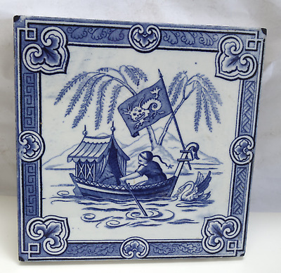 """Minton Hollins & Co. 6"""" Tile, Chinese Man in Boat, Blue & White"""
