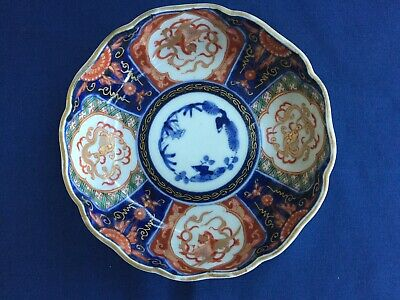Antique Japanese Imari Porcelain Bowl Dish