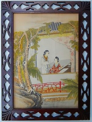 Antique Chinese Print 'In Preparation for Writing' in Carved Wood Mahogany Frame