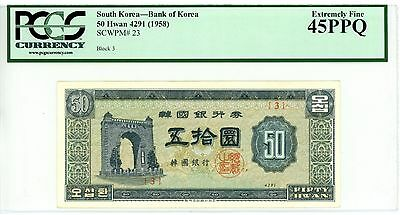 Korea South P-23 50 Hwan 1958 XF-AU PCGS 45 PPQ