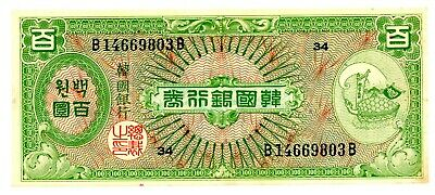 South Korea P-14 100 Won ND(1953) UNC Block 34