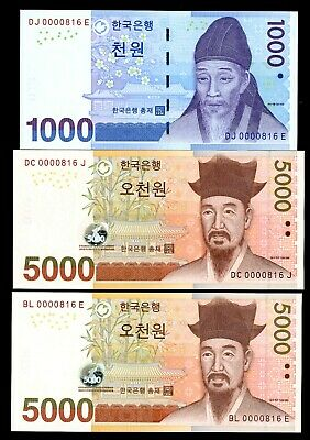 South Korea P-54-55 1000-5000 Won (2006-7) CHOICE UNC Serial#5