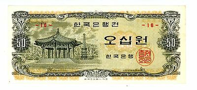 Korea South P-40 50 Won ND(1969) UNC