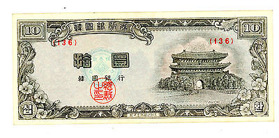 South korea … P-17a … 10 Hwan … 4286(1953) … AU+