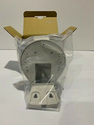 Brand New! GeoVision GV-MOUNT918, Wall Mount Bracket