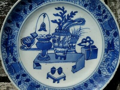 ANTIQUE CHINESE BLUE WHITE PORCELAIN PRECIOUS OBJECTS PLATE KANGXI 19th CENTURY