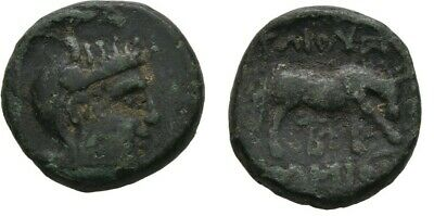 Ancient Rome MACEDON 148-146 BC Gaius Publilius Athena Cow