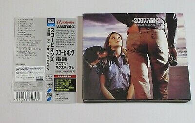 Scorpions Animal Magnetism Deluxe Edition JAPAN BSCD2