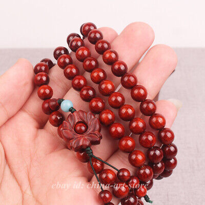 Chinese Lobular Sandalwood Hand Grinding 108 Prayer Beads Lotus Flower Bracelet