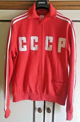 Rare Vintage Adidas Russian Olympic Jacket CCCP (USSR) Men's Size L New !