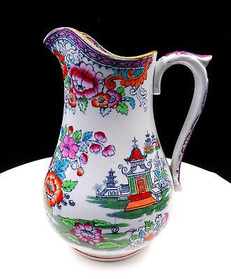 "Asian Porcelain Temple And Floral 7 3/4"" Pitcher"
