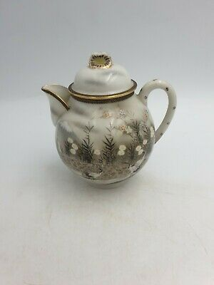 Antique Japanese Kutani Fine Porcelain Lidded Creamer Hand Painted Cranes Birds