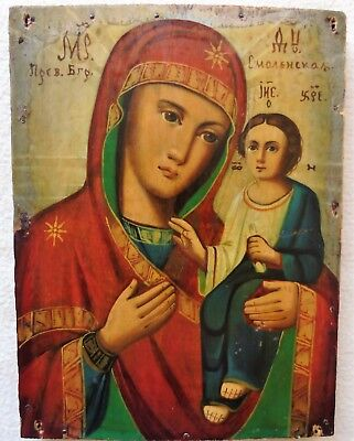 Antique Russian icon of the Virgin Smolenskaya. 19th century.