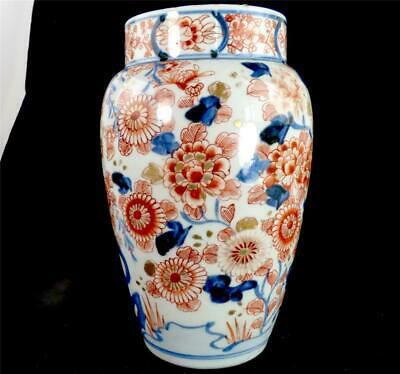 Antique Japanese Meiji Porcelain Hand Painted Imari Vase