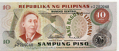 REPLACEMENT UNC PHILIPPINES 10 PISO PESO ND 1969 P 154