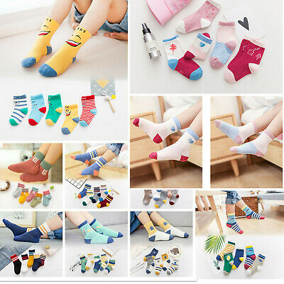 5 Pairs Boys Girls Ankle Cotton Socks Toddler Kids Casual Cute Quilted Stockings