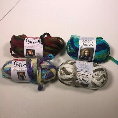 Red Heart Premier Yarn in Deep Purple #592 NEW VINTAGE and Smoke Free Home