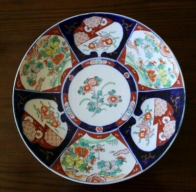 Vintage Hand Painted Japanese Porcelain Imari Style Charger Bowl Plate 15.5""
