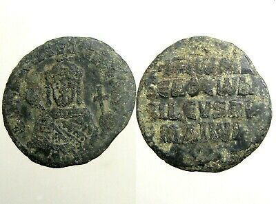 NICEPHORUS II BRONZE AE26 FOLLIS___Byzantine Empire___BUST OF CHRIST