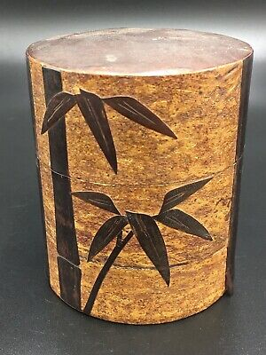 Vintage Japanese Cherry Iron/ Prunus Bark Covered Tea Canister/ Caddy