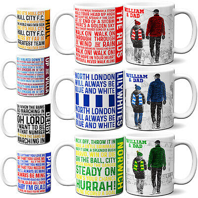 Father & Son Football Mug Cup Dad Christmas Gift Personalised - ALL TEAMS