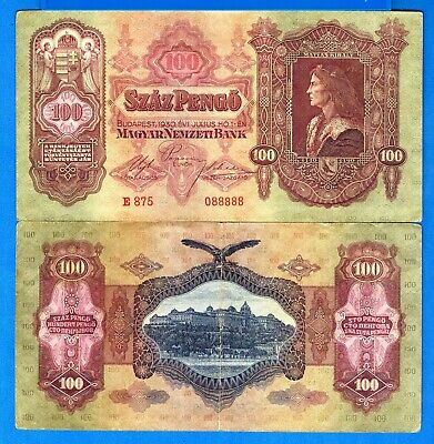 Hungary P-98 100 Pengo Year 1930 Circulated Banknote Europe