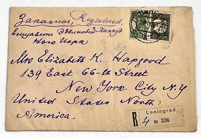 1931 Postal Cover Leningrad USSR to New York Reg Air Mail CCCP 20, 15 k Stamps