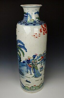 "SUPERB 21"" ANTIQUE CHINESE WUCAI VASE Exquisite Figural Porcelain Qing Dynasty"