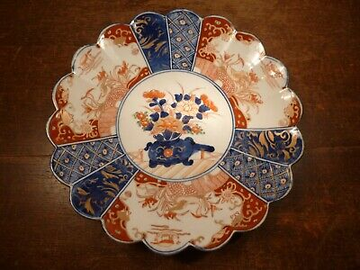 Antique Japanese Imari Large Plate / Charger