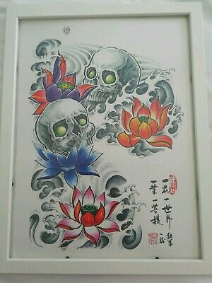 Traditional Japanese Flash Tattoo Print With Line Drawing On The Back