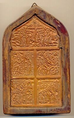 Antique Russian Imperial  Bronze Icon (2323v)