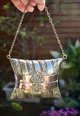 Vintage Brass and Copper Purse - Pillow with Repousse Stripes, Lined Interior