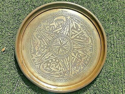 Vtg Middle East Islamic Arabic Handmade Brass Tray Signed By The Artist