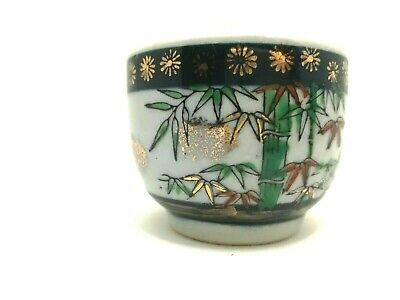 Vintage Japanese Kutani Ware 1930 Porcelain Ceramic Bowl Cup with Gold painting