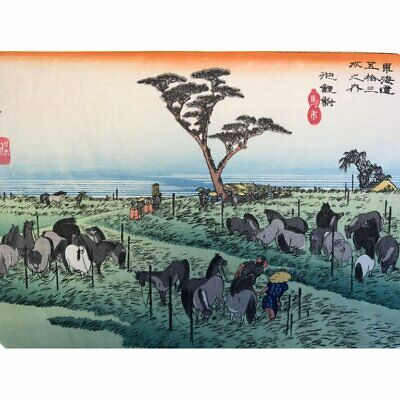 "Japan Important Complete Collection 55 Woodblock Prints, ""Tokaido Road "", Boxed"