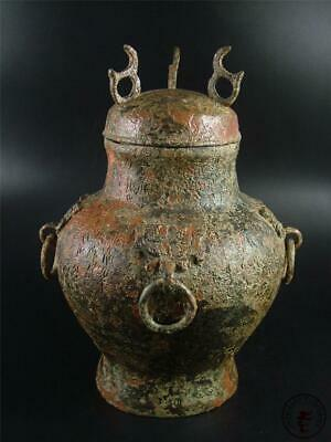 Very Large Old Chinese Bronze Made Vase Statue Pot Collectibles w/ Cover