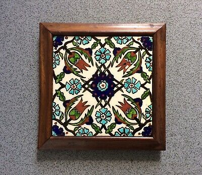 Antique Middle Eastern Islamic Pottery  Hand Painted Framed Tile