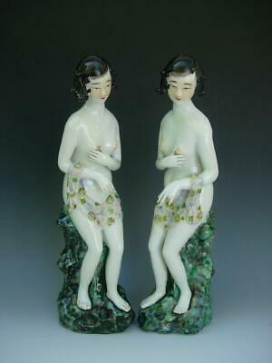 Pair Of Antique Chinese Famille Rose Porcelain Figure Of Seated Ladies W Marking