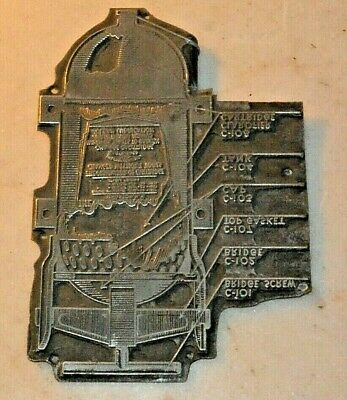 Vintage Metal Printing Plate For WGB Early Automotive Oil Filters Kingston NY