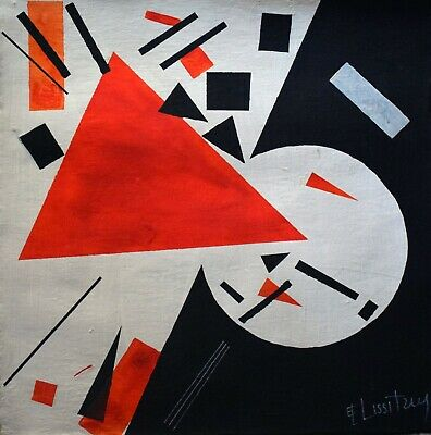 Vintage Abstract Painting Signed El Lissitzky, Modern Old 20th Century Art