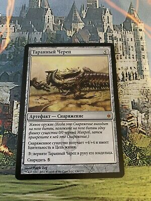 Russian New Phyrexia  Non-Foil Batterskull MTG  Magic the Gathering NM/LP LOOK