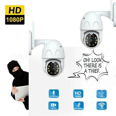 2PCS Outdoor IP Camera WIFI 1080P Night Vision HD Motion Detection Home Security