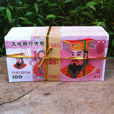 100Pcs Chinese Heaven Hell Money Paper Traditional Bank Note Ghost Ancestor