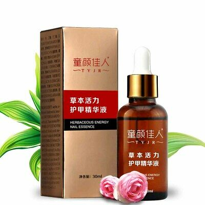 Healthy Fungal Nail Treatment Essence Toe Nail Finger Anti-Fungus Infection 30ml