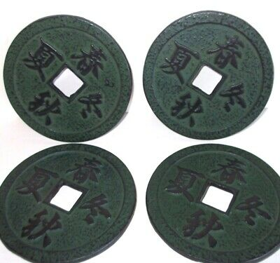 """Cast Iron Trivet Hot Plates Oriental Money 5 1/2"""" Chinese Coin (Lot of 4) Green"""