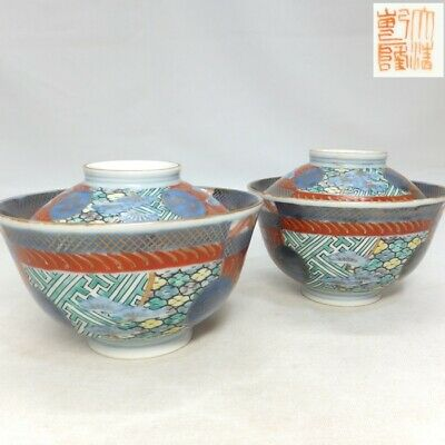D375: Japanese pair of covered bowl of old IMARI porcelain of good coloring